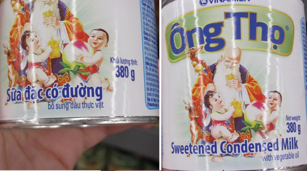Сгущенка вьетнамская с растительным маслом