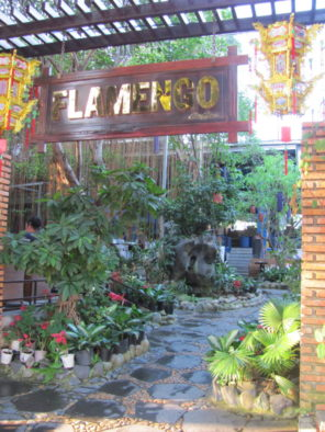 Антуражная кофейня Flamengo