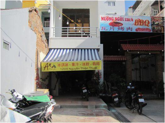 Кофейня Ан Дао 2