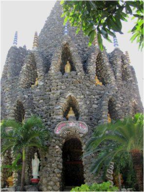 Башня Bảo Tích, пагода Từ Vân, Камрань