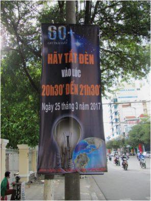 Плакат о Часе Земли