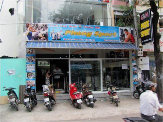 Вьетнамский фитнес-клуб в Нячанге