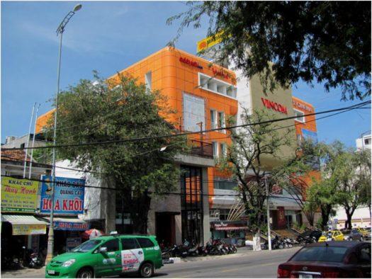 Супермаркет Maximark (Vincom) в Нячанге
