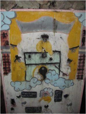 Изображения наказаний грешников в Аду, Лабиринт Дракона, пагода Từ Vân, Камрань