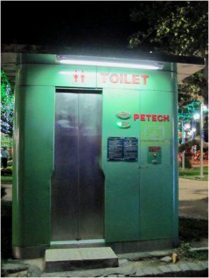 Автоматический туалет, Нячанг, Вьетнам
