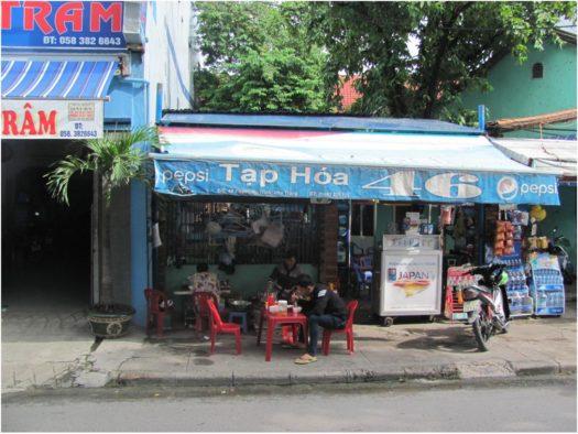 Место приготовления бань кан (bánh căn), Нячанг