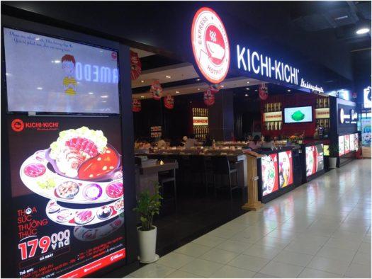 Вход в Kichi-Kichi, Lotte Mart, Нячанг