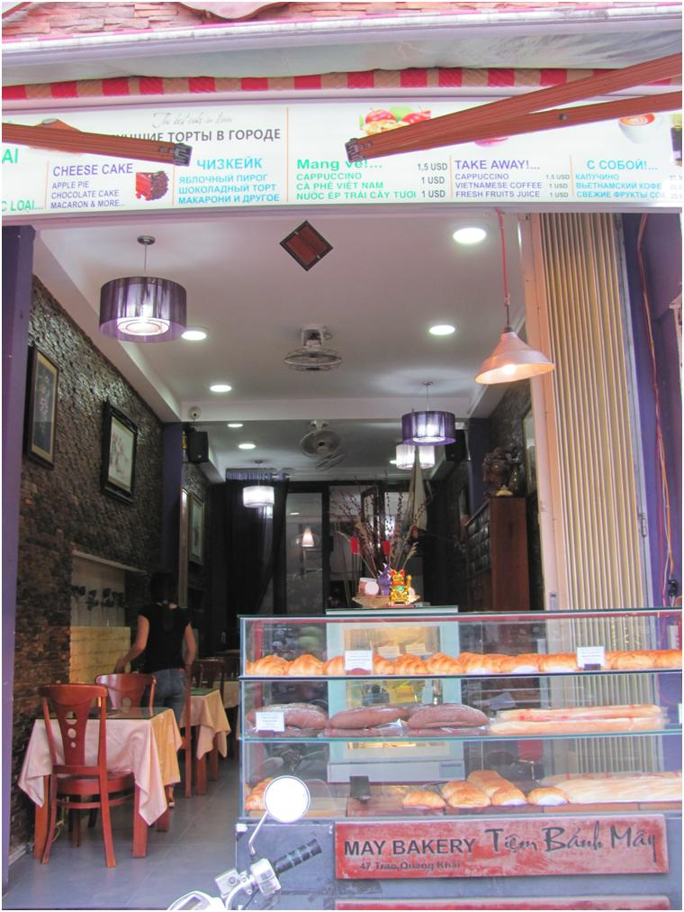 Кондитерская May bakery, Нячанг