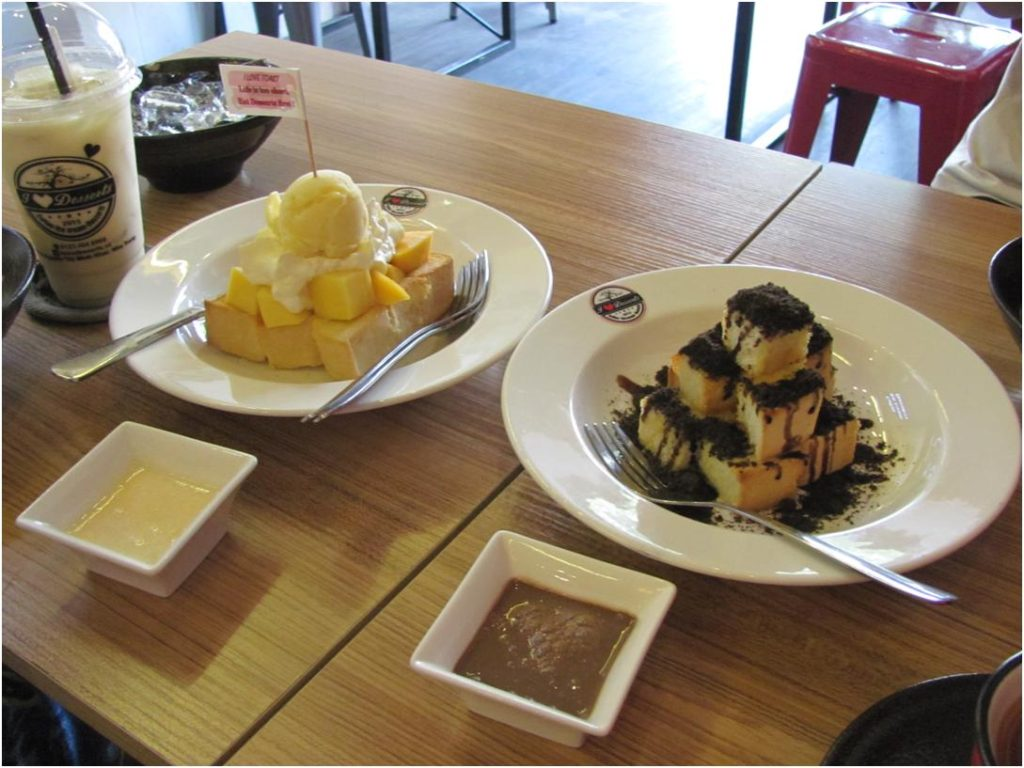 Сладкие тосты, I love desserts, Нячанг