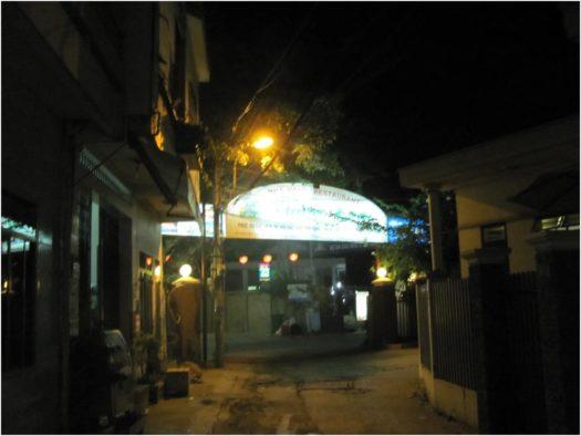 Подворотня с рестораном Vườn Xoài, Нячанг