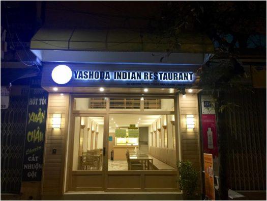 Ресторан Yashoda Indian Restaurant, Нячанг