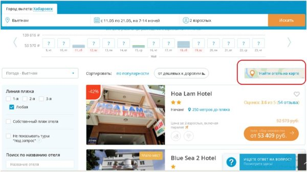 найти отель на карте travelata