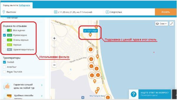 найти отель на карте Travelata с фильтром