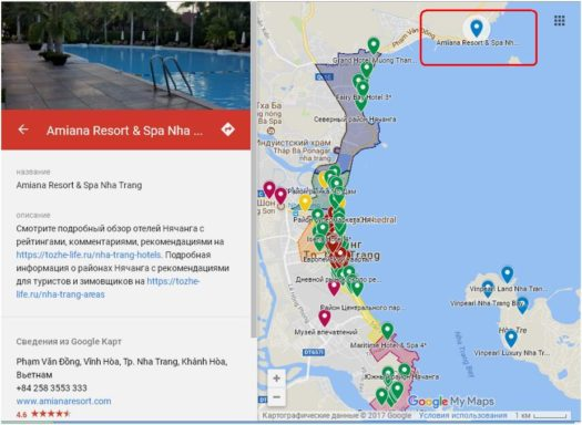 Amiana Resort на карте Нячанга