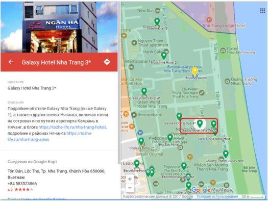 Galaxy Nha Trang Hotel на карте