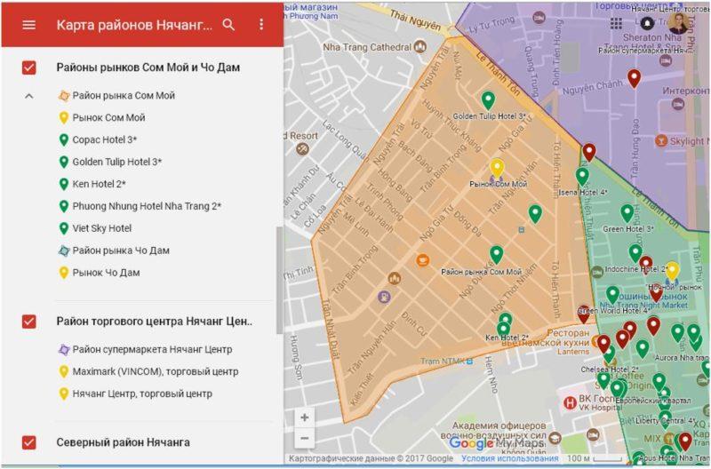 нячанг карта торговых центров Размещение домашних животных