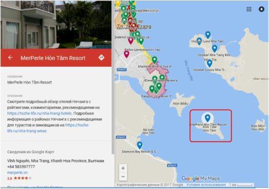 MerPerle Hon Tam Resort на карте