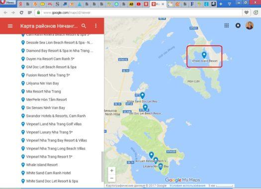 Whale Island Resort на карте