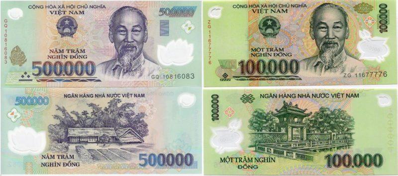 Про вьетнамские деньги, банковские карты во Вьетнаме, подводные камни, с ними связанные, а также банкоматы Нячанга, комиссии и двойную конвертацию