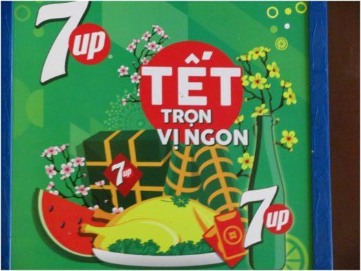 Вьетнамская новогодняя реклама 7up