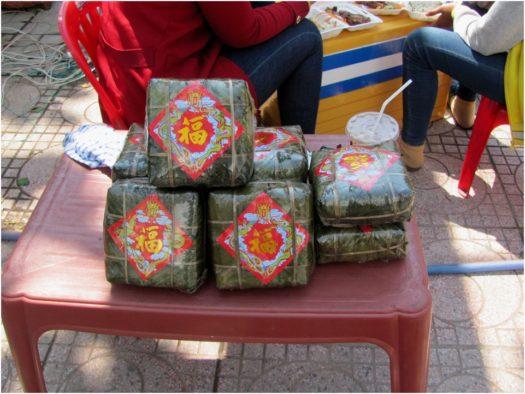 Северное вьетнамское новогоднее блюдо banh chung