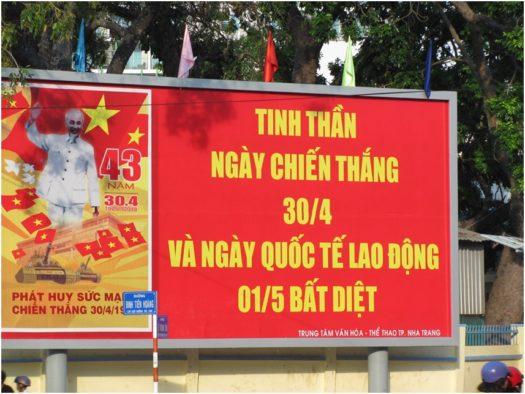 Празднование 30 апреля и 1 мая во Вьетнаме