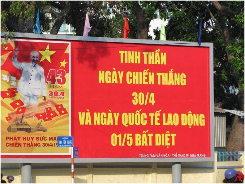 30 апреля во Вьетнаме - День освобождения (День Победы), как празднуют вьетнамцы, и чего ожидать туристам