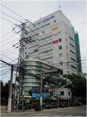 Офис Anex tour в Нячанге