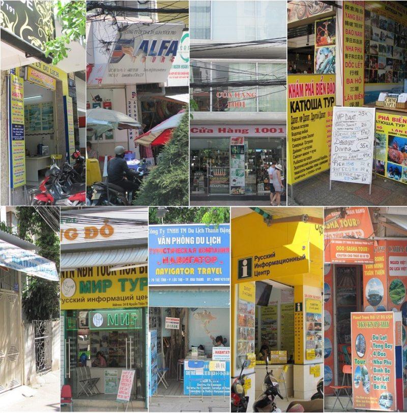 Какие экскурсии в Нячанге стоит посетить, а также обзор уличных турагентств