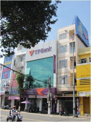 Банкомат TP Bank в Нячанге