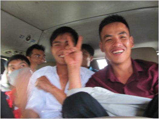 Вьетнамские мужчины