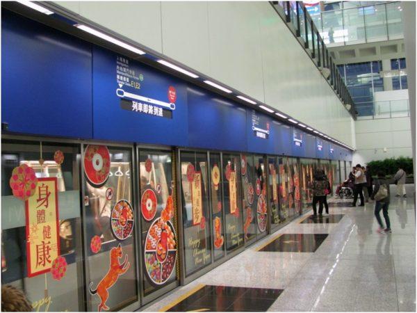 Поезд в аэропорту Гонконга