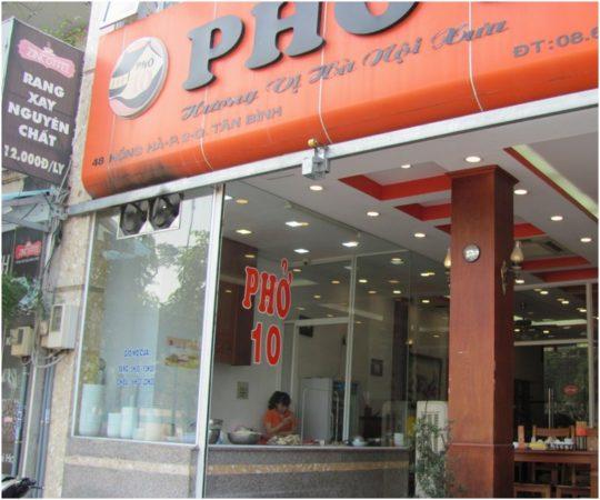 Кафе Pho 10 в Хошимине