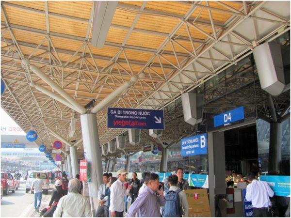 Вход в Domestic Terminal аэропорта Хошимина