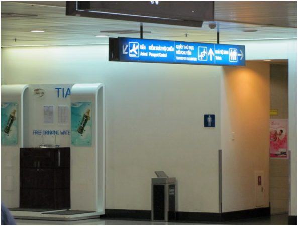 Бесплатная питьевая вода в аэропорту Хошимина