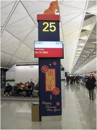Выход на посадку в аэропорту Гонконга