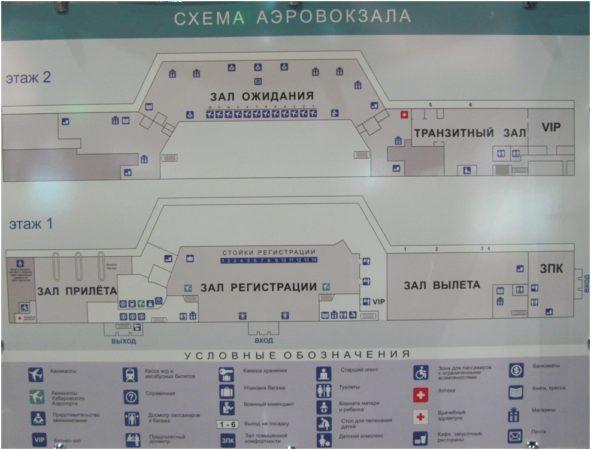 Схема аэропорта в Хабаровске