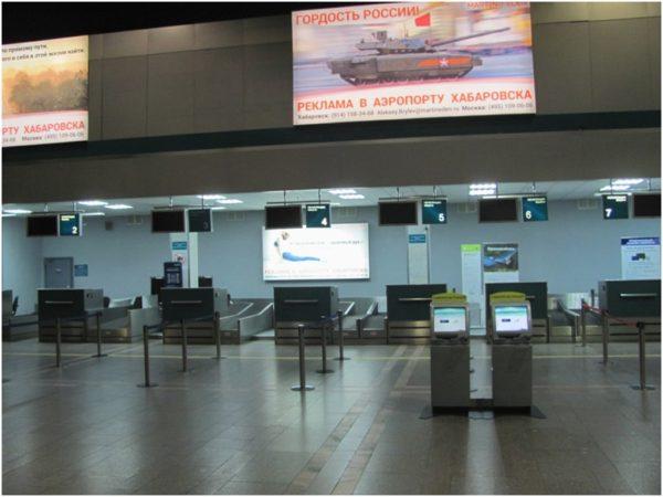 Аэропорт Хабаровска для внутренних перелетов. Раннее утро