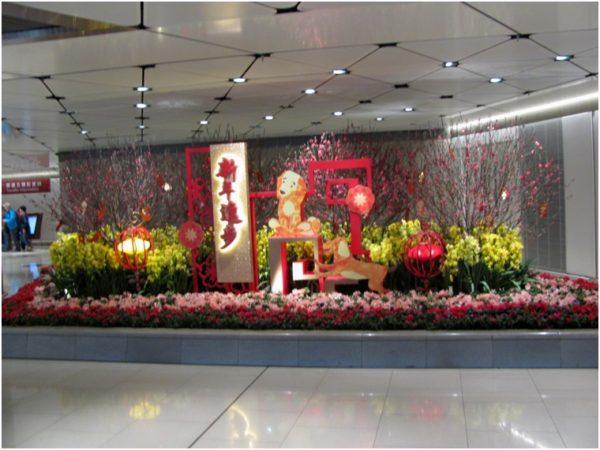 Новый год в аэропорту Гонконга