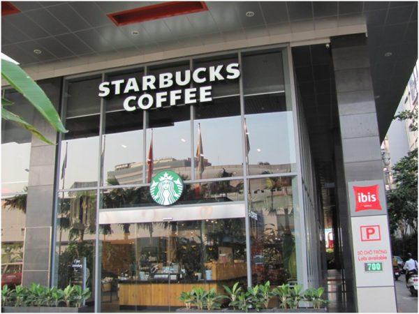 Starbucks рядом с аэропортом Хошимина