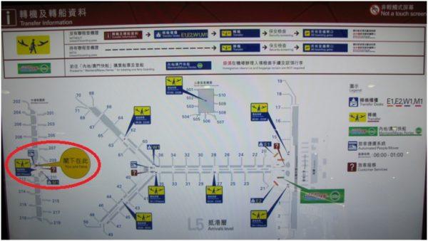 Схема аэропорта в Гонконге