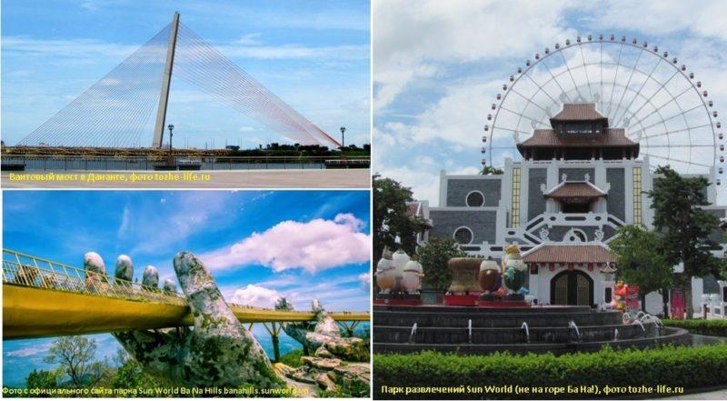 Экскурсии в Дананг из Нячанга с посещением парка Ba Na Hills и Хойана - цены 2019, программы от всех уличных турагентств на 1 и 2 дня, а также замечания и рекомендации