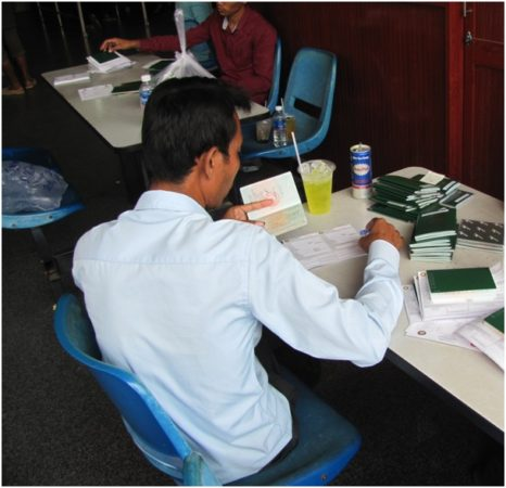 Помощь в заполнении миграционных карт на Бавет