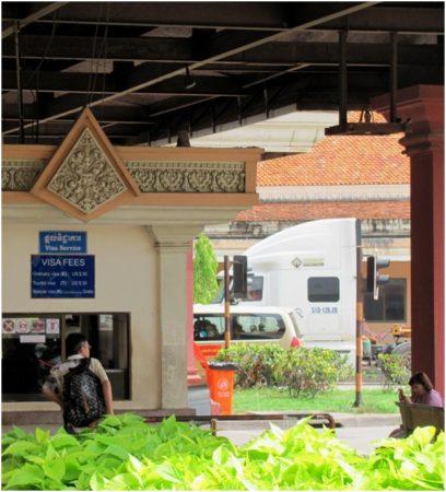 Оплата визы Камбоджи