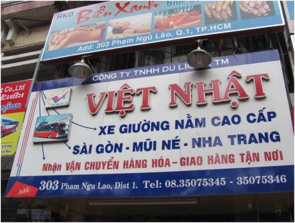 Офис автобусной компании Viet Nhat в Хошимине