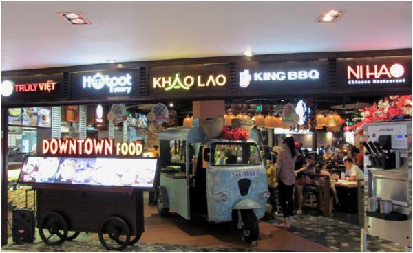Кафе внутри Asiana Food Town