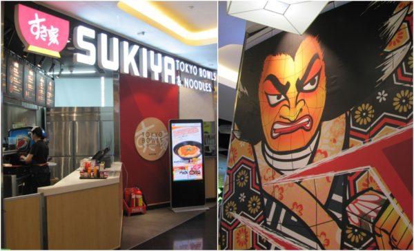 SUKIYA, ресторанчик японской кухни в Хошимине