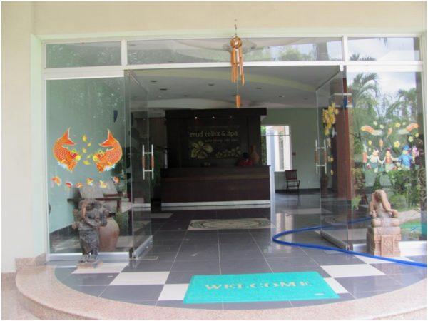 Грязевая ванна в отдельной комнате, VIP-зона Тхап Ба