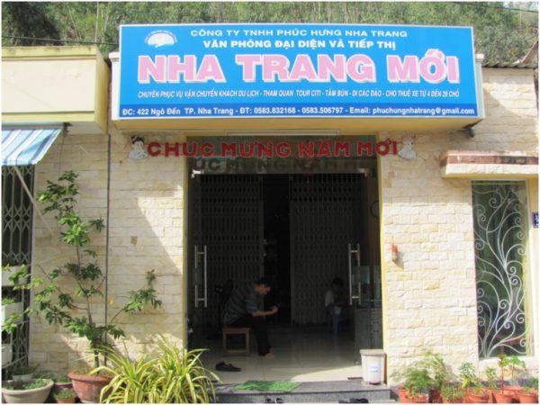 Трансфер с Тхап Ба в Нячанг