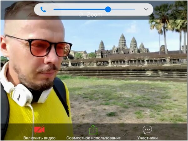 Онлайн-экскурсия по Ангкор-Вату